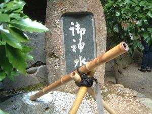狭井神社御神水と水琴窟