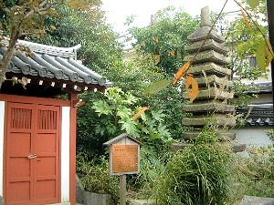 十三重石塔 興福寺曼荼羅石 十輪院