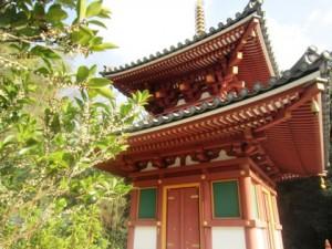 Byodoji Temple