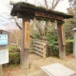 吉水神社の北闕門