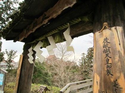 北闕門と金峯山寺蔵王堂