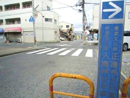 入鹿神社の道標