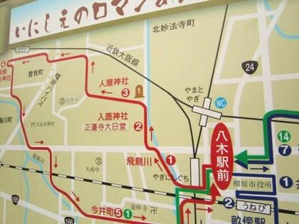 入鹿神社周辺地図