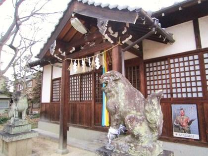 人麿神社の狛犬