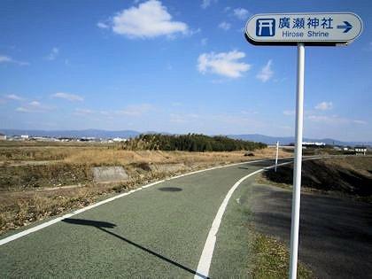 広瀬神社の道標