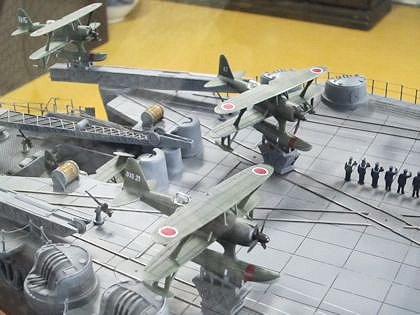 戦艦大和の飛行機