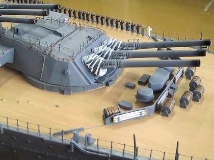 戦艦大和の大砲