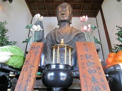 飛鳥寺の釈迦如来坐像