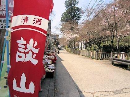 談山神社参道