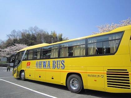 オーワ観光バス