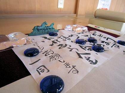 大神神社の署名