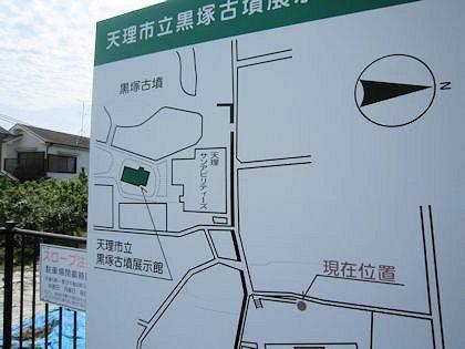 黒塚古墳周辺地図