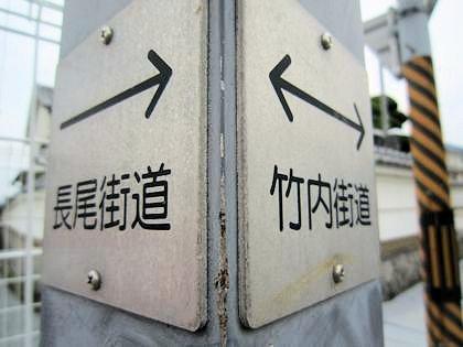 長尾姓発祥の地 – 奈良の宿大正楼