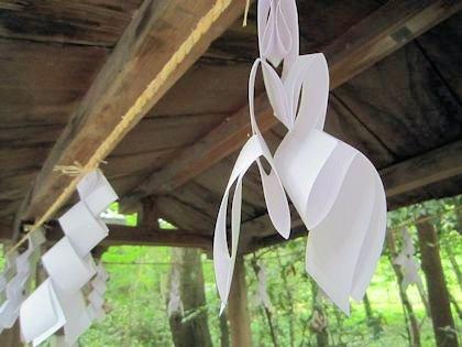 古神符納所の紙垂