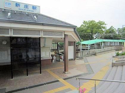 近鉄御所線新庄駅