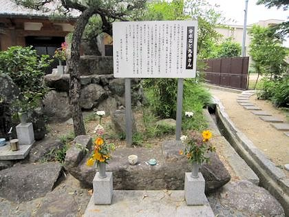 角刺神社の分水石