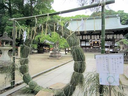 今宮神社の茅の輪くぐり