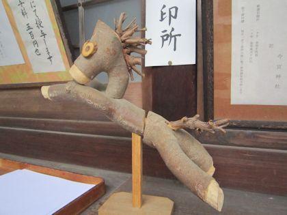 今宮神社の馬の置物