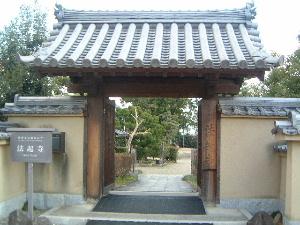 法起寺山門