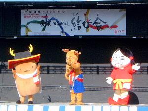 奈良町おこし結び会イベント会場
