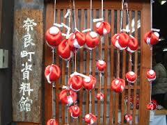 奈良町資料館の身代わり猿