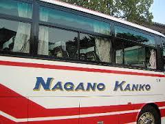 長野観光バス