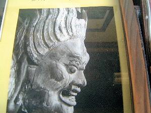 不退寺の五大明王像