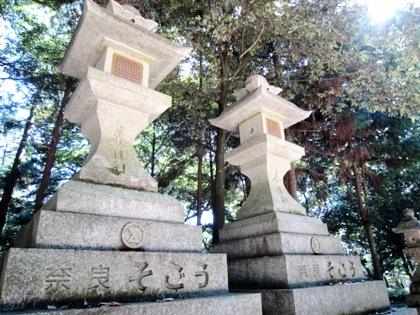 奈良そごうの石燈籠