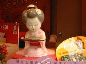 京都のおたべ