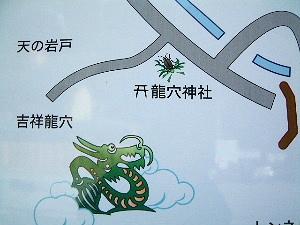 室生龍穴神社周辺地図 蛍生息地