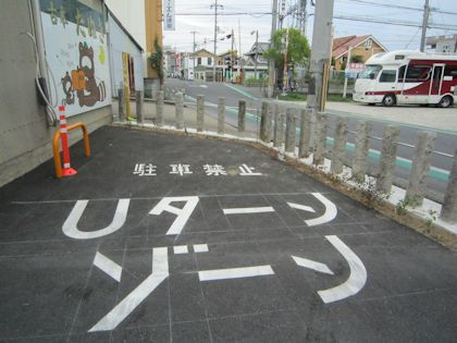 宗我坐宗我都比古神社の駐車場