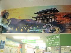JR奈良駅切符売場
