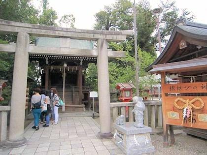 八坂神社の大国主社