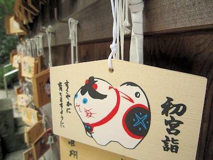 鴨都波神社初宮詣の絵馬