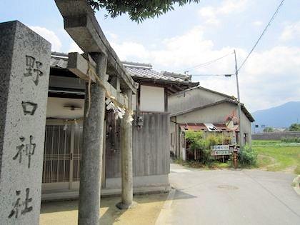 野口神社の鳥居