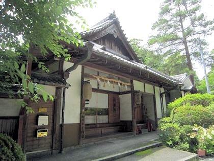 鴨都波神社社務所