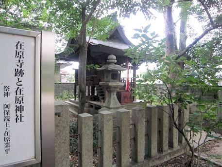 在原神社の御祭神