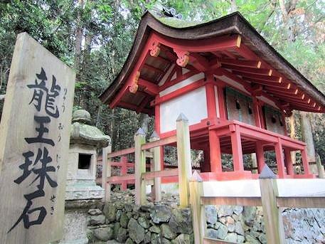 龍王珠石と紀伊神社
