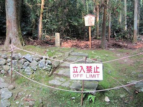 紀伊神社の立ち入り禁止