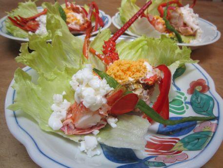 伊勢海老のサラダ