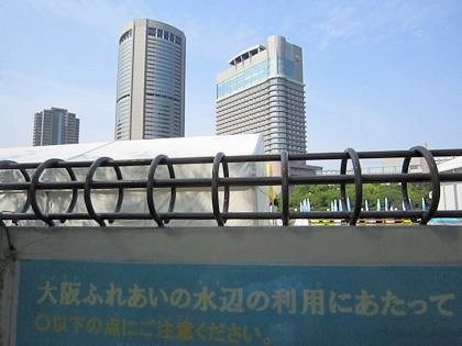 大阪ふれあいの水辺