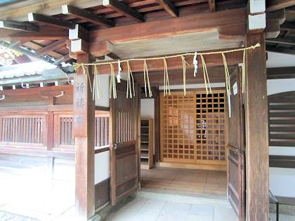 今宮神社の祈祷口