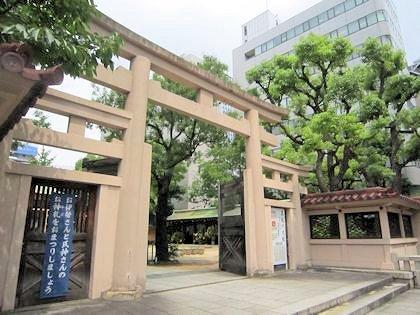 坐摩神社の三ツ鳥居