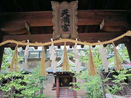 坐摩神社の天満宮