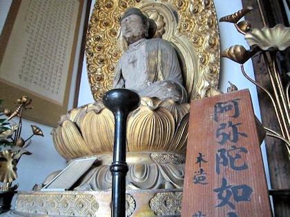飛鳥寺の阿弥陀如来坐像