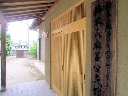 柿本人麻呂公民館