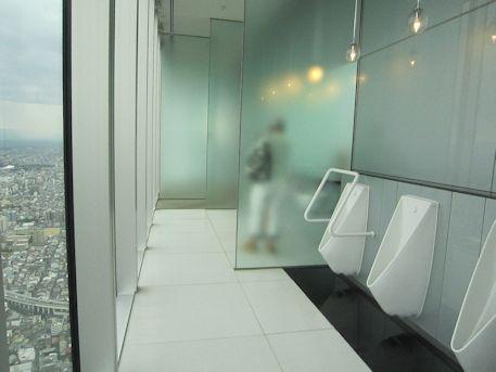 あべのハルカス展望台トイレ