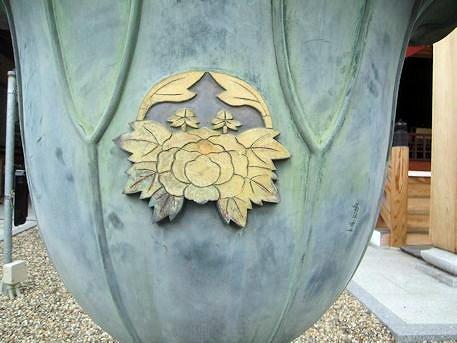 蟹満寺の紋
