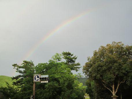 大仏前交差点の虹