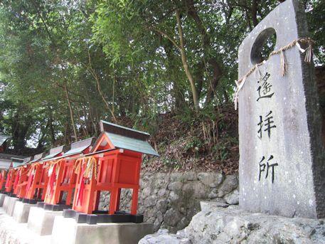 綺原神社の遥拝所